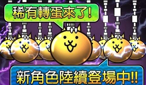 猫咪大战争中文破解版 V10.3.0 安卓版截图5