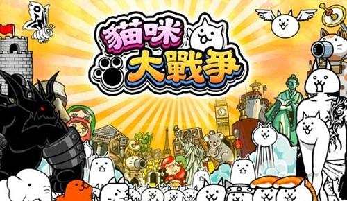 猫咪大战争中文破解版 V10.3.0 安卓版截图4