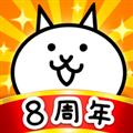 猫咪大战争日服破解版 V10.2.1 安卓版