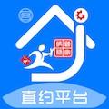 顾家服务 V1.0.1 安卓版