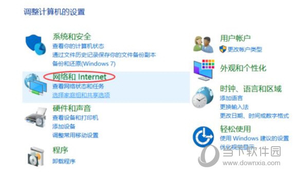Win10一键局域网共享软件