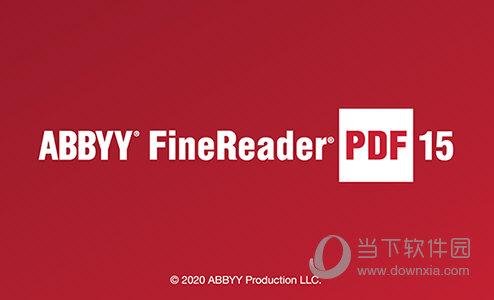 finereader15绿色版