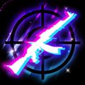 节奏射击汉化版 V1.5.3 安卓版