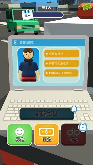 超速就逮你无广告中文版 V1.5.0 安卓版截图3