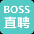 Boss直聘最新版 V9.010 安卓官方版
