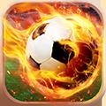 足球射门 V1.3.0 安卓版