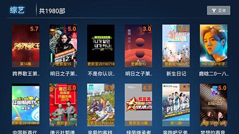 叶子tv去广告版 V1.7.3 安卓版截图5