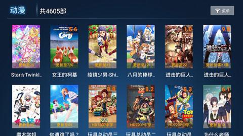 叶子tv去广告版 V1.7.3 安卓版截图4