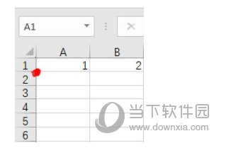 Excel2016中文破解版