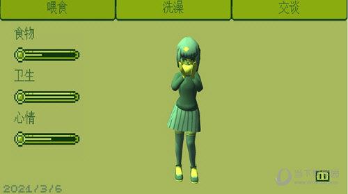 电子女孩中文版手游