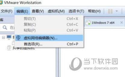 VMware16虚拟机