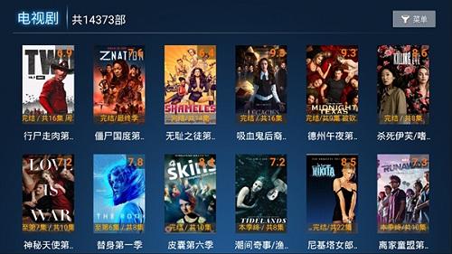 叶子tv复活版 V1.7.6 安卓版截图5