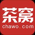 茶窝网 V1.2.9 安卓版