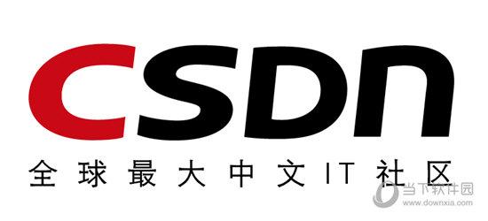 CSDN免积分下载器2021最新破解版