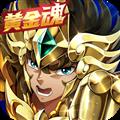圣斗士星矢重生满V版 V4.8.0 安卓版