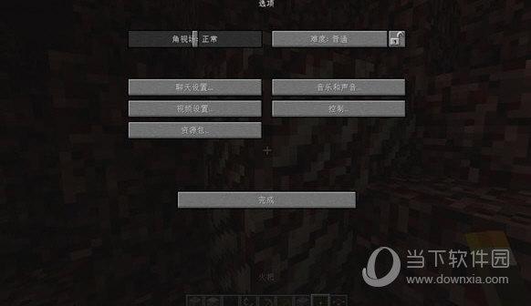 方块启动器汉化版网易电脑版下载