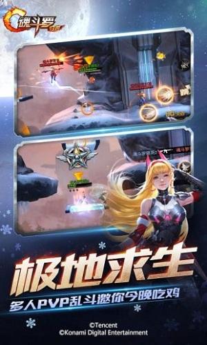魂斗罗归来无敌修改版 V1.25.64.9801 安卓版截图3