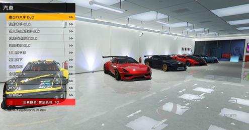 "<p>  <strong>GTA5刷车修改器</strong>是款针对《侠盗猎车手5》这个游戏的刷车修改工具。使用这款补丁就能够在游戏中随意使用车辆,一键叫出各种车型,有需要的玩家不要错过了。</p>  <p>  <span style=""FONT-SIZE: 16px""><span style=""COLOR: #ff0000""><strong>小编推荐:</strong></span><a href=""http://www.downxia.com/downinfo/62452.html"" target=""_blank""><strong>Steam版gta5修改器</strong></a><strong>丨</strong><a href=""http://www.downxia.com/downinfo/174758.html"" target=""_blank""><strong>GTA5修改器风灵月影最新版</strong></a><strong>丨</strong><a href=""http://www.downxia.com/downinfo/237700.html"" target=""_blank""><strong>GTA5内置修改器增强版</strong></a><strong>丨</strong><a href=""http://www.downxia.com/downinfo/238517.html"" target=""_blank""><strong>GTA5在线模式修改器</strong></a><strong>丨</strong><a href=""http://www.downxia.com/downinfo/62186.html"" target=""_blank""><strong>GTA5内置修改器豪华版</strong></a></span></p>  <p align=""center""><img alt=""GTA5刷车修改器"" src=""http://www.downxia.com/uploadfiles/2018/0313/20180313084059949.jpg"" /></p>  <h3>【使用方法】</h3>  <p>  1.下载解压</p>  <p>  2.复制全部文件覆盖到游戏目录</p>  <p>  3.进入游戏后按 F4 呼出修改器菜单</p>  <h3>【按键说明】</h3>  <p>  小键盘 Num 8: 上一行</p>  <p>  小键盘 Num 2: 下一行</p>  <p>  小键盘 Num 4: 上一页</p>  <p>  小键盘 Num 6: 下一页</p>  <p>  小键盘 Num 5: 确认选择</p>  <p>  小键盘 Num 0: 返回上级目录</p>  <p>  小键盘 Num 9: 火车/载具加速 (需要开启加速功能)</p>  <p>  小键盘 Num 3: 火车/载具静止 (需要开启加速功能)</p>  <p>  小键盘 加号: 载具发射火箭 (需要开启车载火箭功能)</p>  <h3>【注意事项】</h3>  <p>  此刷车修改器全版本通用!必须要打上最新版本DLC车包!不然新车是刷不出来的!</p>  <h3>【游戏背景】</h3>  <p>  游戏背景洛圣都基于现实地区中的美国洛杉矶和加州南部制作,游戏拥有几乎与现实世界相同的世界观。玩家可扮演三位主角并在任意时刻进行切换(在做某些任务和在被通缉的时候不能切换),每位主角都有自己独特的人格与故事背景,以及交织的剧情。</p>  <p>  多人在线模式时间线在故事模式结局后,崔佛作为NPC出现,麦克也可以在游戏中以路人身份碰到。之后的剧情将按照C结局第三条路的故事线继续。</p>"