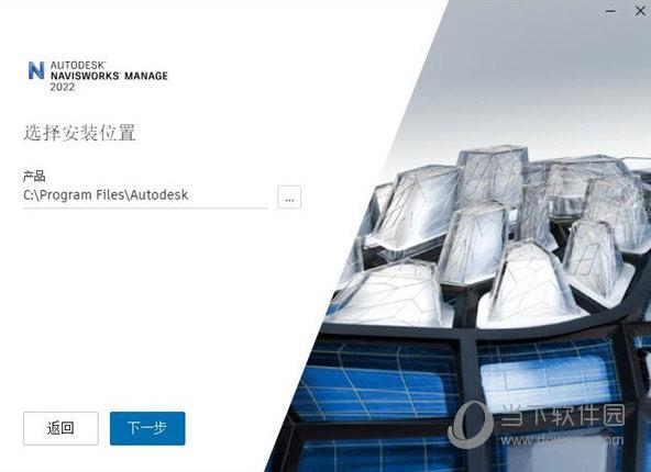 Autodesk Navisworks Manage