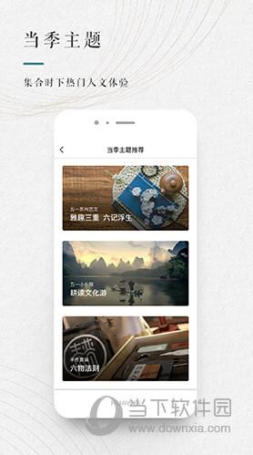 青普iOS版