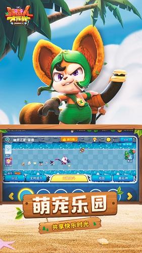 野蛮人大作战宝石修改版 V1.0.310 安卓版截图1