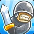 王国保卫战无限钻石版 V4.2.33 安卓版