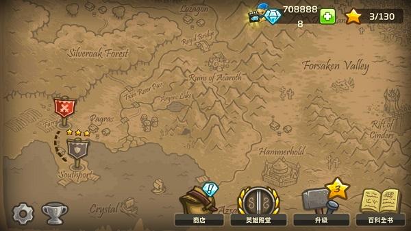 王国保卫战无限钻石版 V4.2.33 安卓版截图3