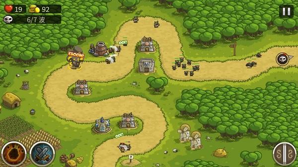 王国保卫战无限钻石版 V4.2.33 安卓版截图4