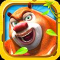 熊出没之熊大快跑无限购买版 V2.7.7 安卓版