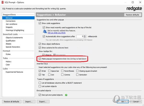 SQL Prompt 9.5破解版