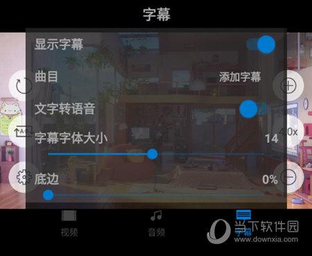 nPlayer加载本地字幕
