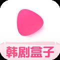 韩剧盒子TV版 V1.1.0 安卓版