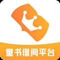 童绘王国 V2.3.9 安卓版