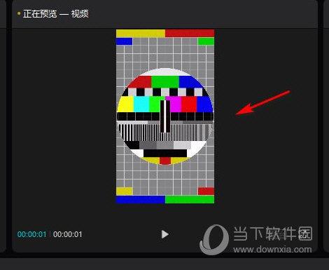 剪映怎样导入故障动画