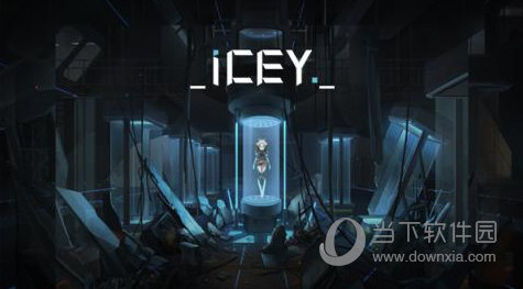 icey艾希中文免费下载