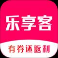 乐享客 V1.2.1 安卓版
