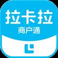 拉卡拉商户通 V4.6.2 安卓最新版
