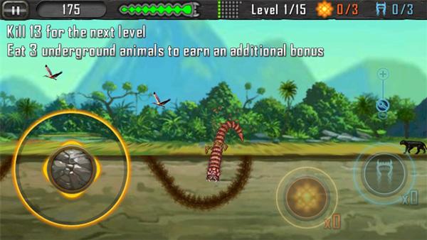 死亡蠕虫无敌版 V2.0.031 安卓版截图4