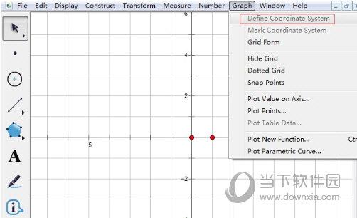 几何画板怎么画出标准的三视图