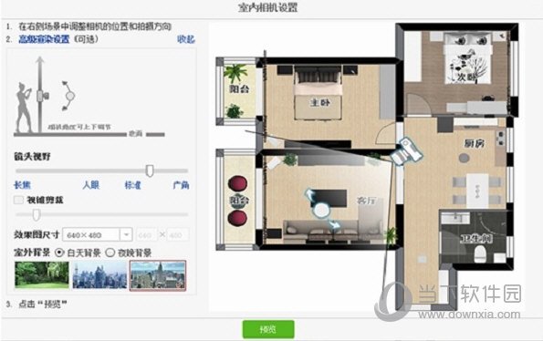 Myhome3D