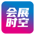会展时空 V1.0.9 安卓版
