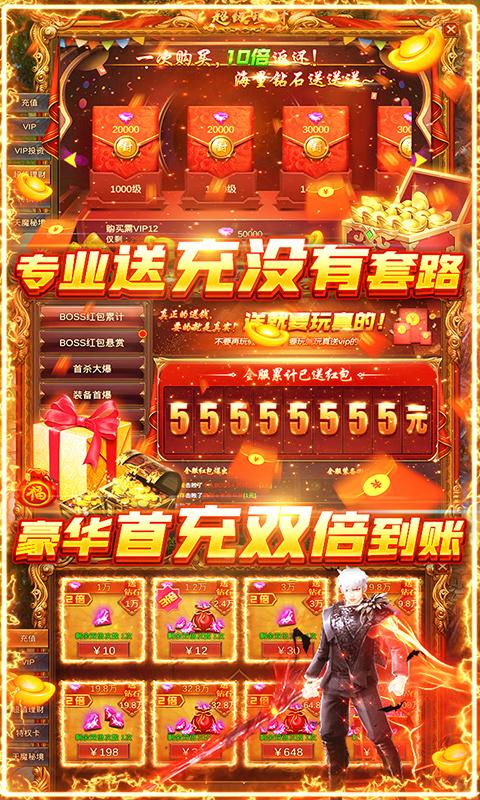 三国志赵云传BT版 V1.1.4 安卓版截图5