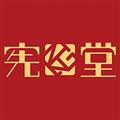 宪章堂 V1.2.93 安卓版