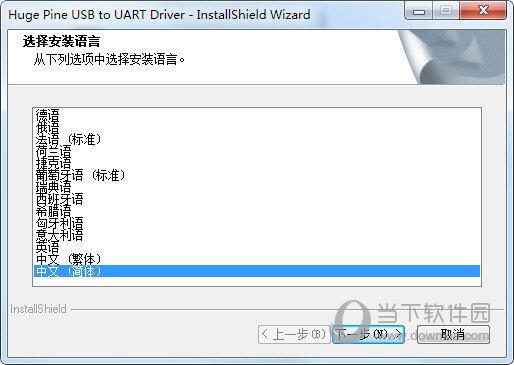 usb2.0 serial win10驱动下载