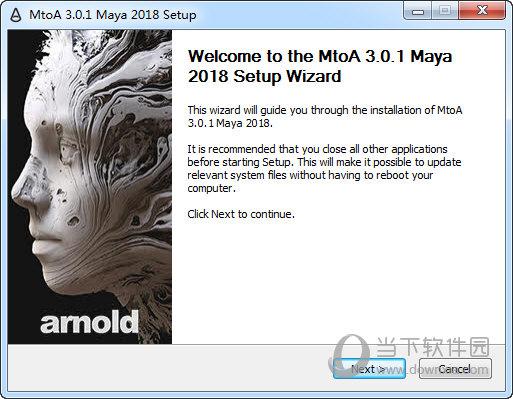 Arnold for Maya2018破解版