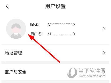 """在""""用户设置""""界面点击头像"""