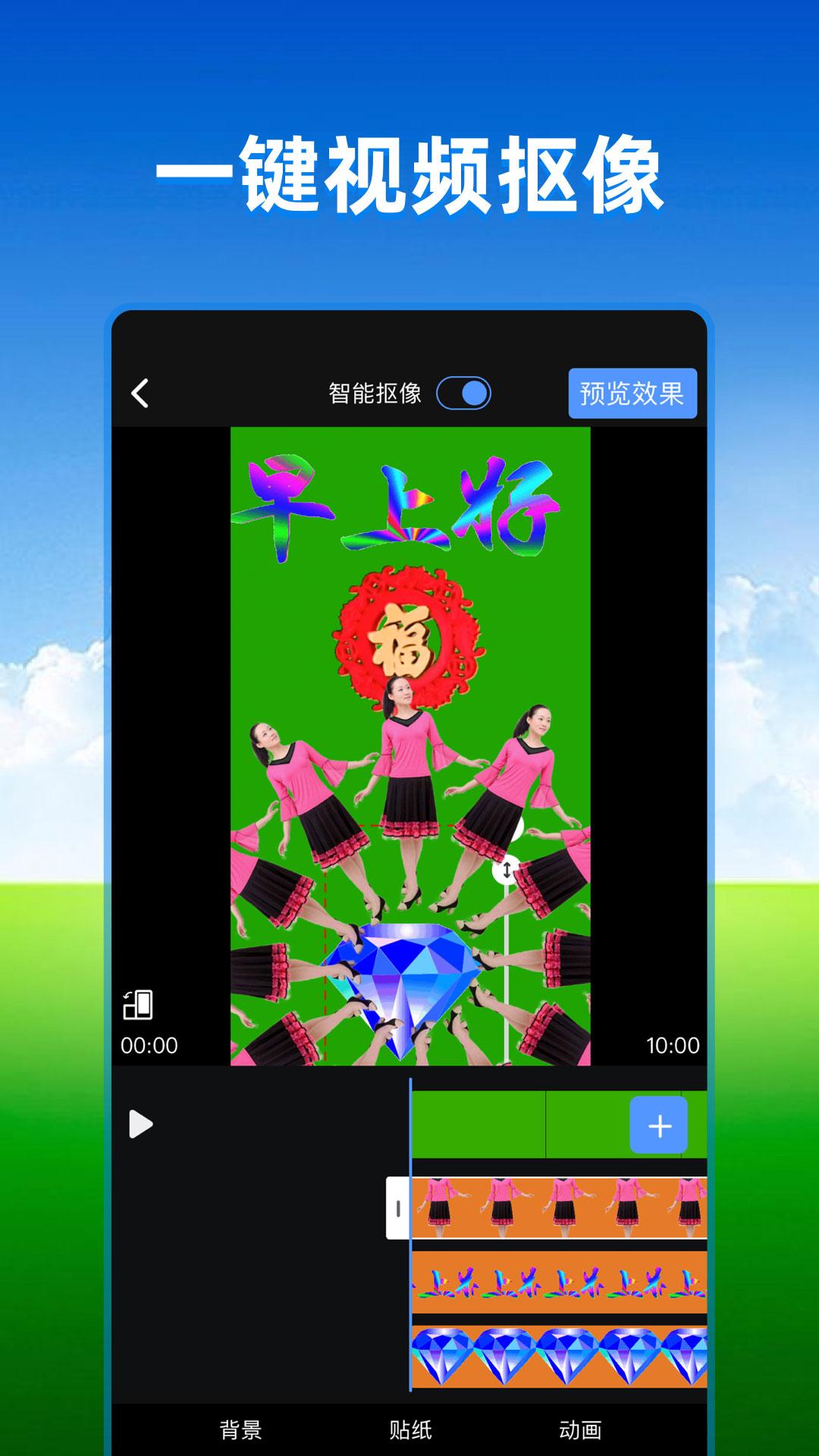 飞闪 V4.6.0 安卓版截图1