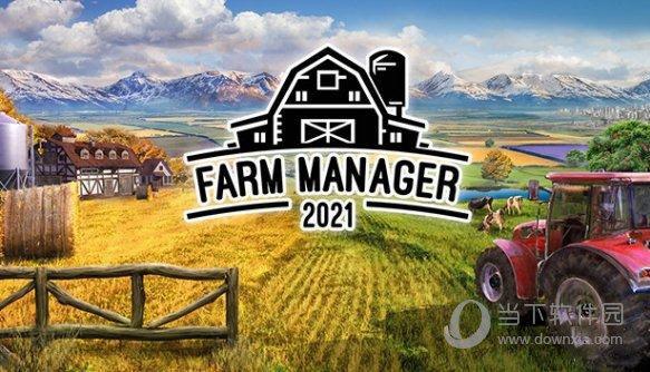 农场经理2021修改器风灵月影