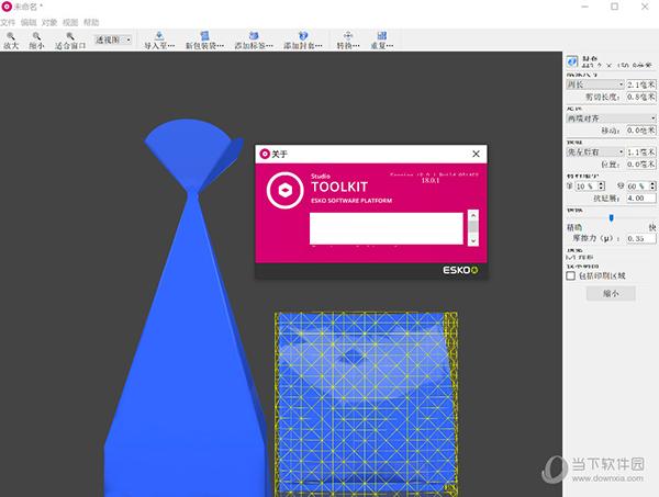 Studio Toolkit