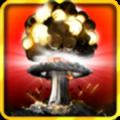 核弹模拟器破解版 V1.1.8 安卓版